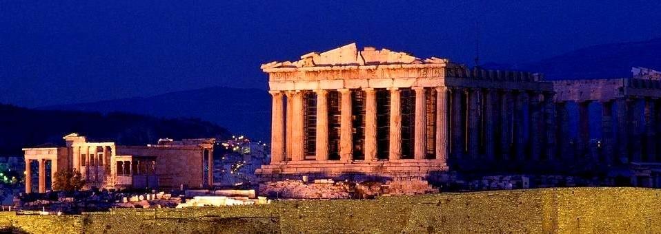 Афины— столица Греции