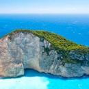 Остров Закинф