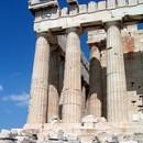 Храмовый комплекс Акрополя