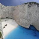 Лучшие пляжи острова Закинф