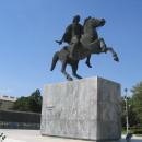 Александр Македонский— фото