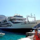 Летний отдых на Крите