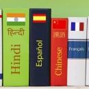 Трудности у начинающих при изучении языка
