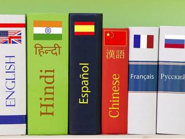 выучить_язык