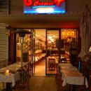 Особенности национальных блюд в Греции