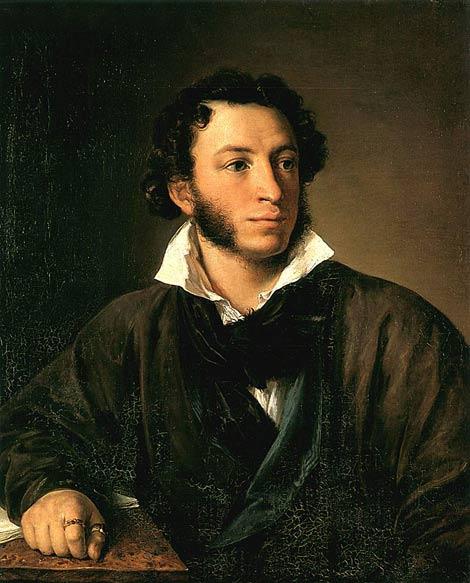 стихи пушкина слушать
