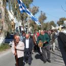 Греция и ее традиции