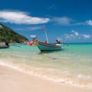 Как сэкономить в отпуске?