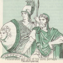 Тирания Писистрата и его сыновей