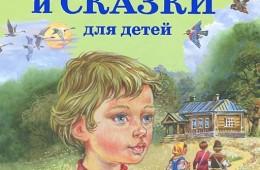 Рассказы Толстого