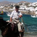 Греки— какие они