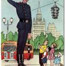С. Михалков— «Дядя Степа»